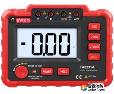 智淼TA8331A 接地电阻测试仪